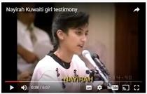2 Nayirah y el falso asuto incubadora kuwait